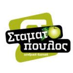 Σταματόπουλος - Χονδρική Λιανική