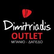 Dimitriadis-OUTLET