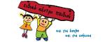 Ειδικό Κέντρο Παιδιού