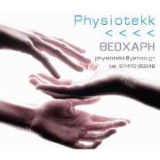 PSHYSIOTEKK